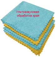 Салфетки из микрофибры  для  мойки  автомобилей