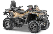 Квадроцикл STELS ATV 650 GUEPARD Trophy Сamo EPS